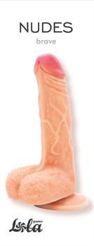 Телесный фаллоимитатор на присоске Brave - 17,5 см.