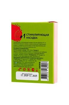 Презерватив с пучками усиков  Стимулирующая штучка №1  - 1 шт.