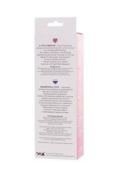 Розовый ребристый вибратор Capy - 17,4 см.