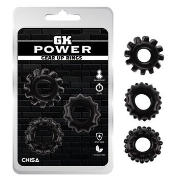 Набор из 3 черных эрекционных колец Gear Up Rings