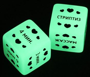 Неоновые кубики  Ахи-вздохи. Время любви