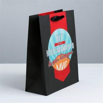 Подарочный пакет  Мистер совершенство  - 15 х 12 см.