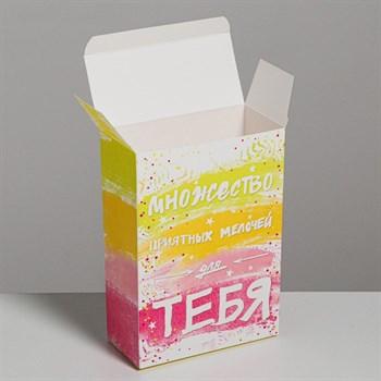Складная коробка  Множество приятных мелочей  - 16 х 23 см.