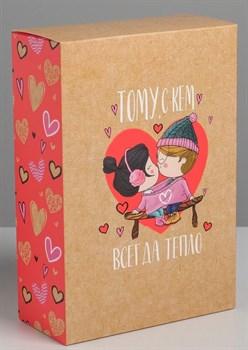 Складная коробка  Тому, с кем всегда тепло  - 16 х 23 см.