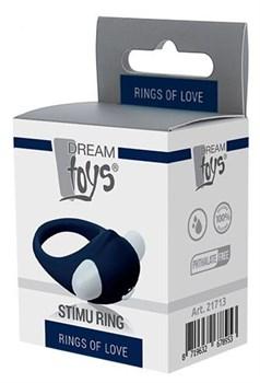 Гладкое синее эрекционное виброкольцо STIMU RING