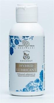 Гибридный лубрикант HYBRID LUBRICANT с добавлением кокосового масла - 100 мл.