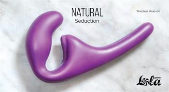 Фиолетовый безремневой страпон Seduction - 20,5 см.