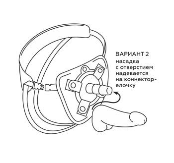Пояс харнесс BEST UNI strap с 2 сменными насадками - 18,5 и 16 см.