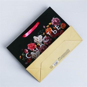 Подарочный пакет  Счастье в мелочах  - 18 х 23 см.