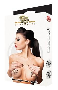 Силиконовые стикеры на грудь с декоративными камешками