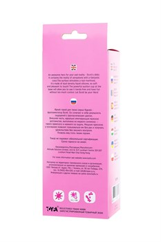 Розовый фаллоимитатор Scot - 20 см.