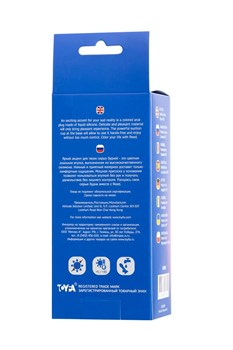 Сине-розовая анальная втулка Reed - 10 см.