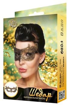 Золотистая карнавальная маска  Шедар