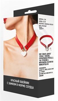 Красный ошейник с подвесным сердечком