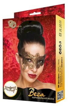 Золотистая карнавальная маска  Вега