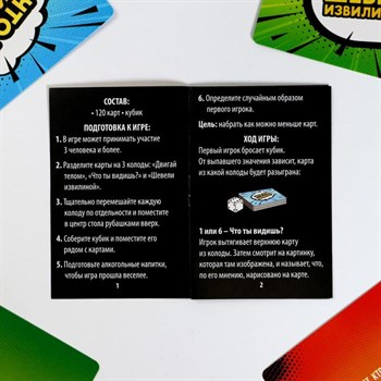 Игра-карточки  Кто последний, тот и ЛОЛ