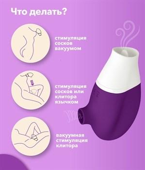 Фиолетовый клиторальный стимулятор Jubie