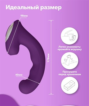Фиолетовый клиторальный стимулятор с функцией вибратора Amante - 17,8 см.