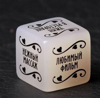 Неоновый кубик  Романтика для двоих