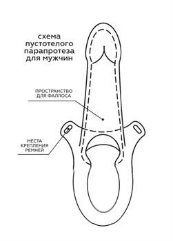 Телесный пустотелый фаллопротез с бандажом - 17 см.
