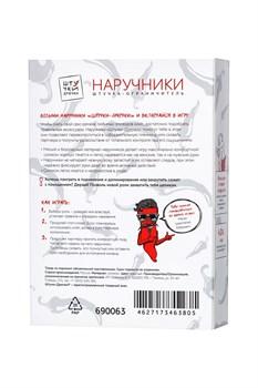 Красные силиконовые наручники  Штучки-дрючки