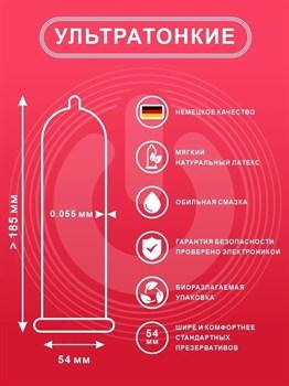 Ультратонкие презервативы ON Super Thin - 30 шт.