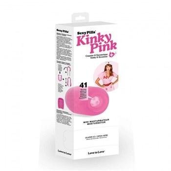 Розовый мастурбатор Sexy Pills Kinky