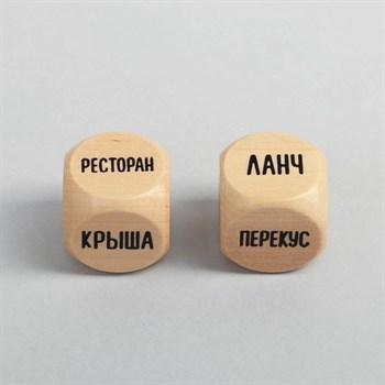 Игральные кубики для двоих «Кулинарный квест»