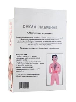 Надувная секс-кукла мужского пола JACOB