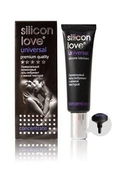 Гель-лубрикант на силиконовой основе Silicon Love universal - 30 гр.