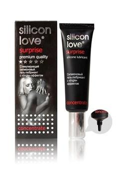 Стимулирующий гель-лубрикант Silicon Love surprise - 30 гр.