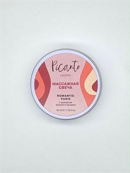Массажная свеча PicantoRomantic Paris с ароматом ванили и сандала