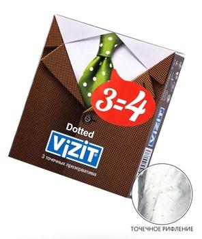 Презервативы с точечками VIZIT Dotted - 3 шт.