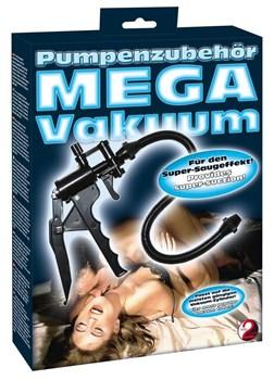 Ручной насос для вакуумной помпы