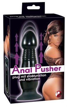 Вибровтулка с пультом Anal Pusher - 16 см.