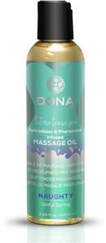 Массажное масло с феромонами DONA Naughty Sinful Spring - 125 мл.