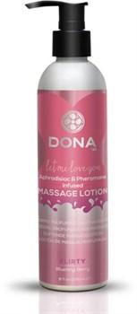 Увлажняющий массажный лосьон DONA Flirty Blushing Berry - 235 мл.