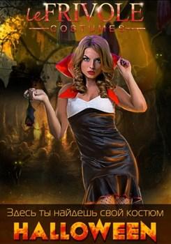 Плакат с вампиршей на Halloween от Le Frivole