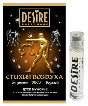 Мужские духи с феромонами DESIRE Весы - 5 мл.