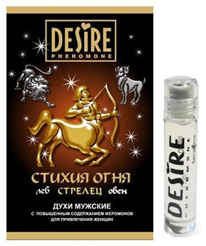 Мужские духи с феромонами DESIRE Стрелец - 5 мл.
