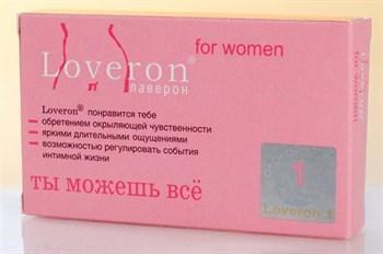 БАД для женщин  Лаверон  - 1 капсула (500 мг.)
