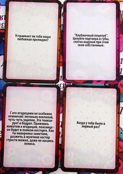 Секс-игра с карточками и аксессуарами - Ахи вздохи