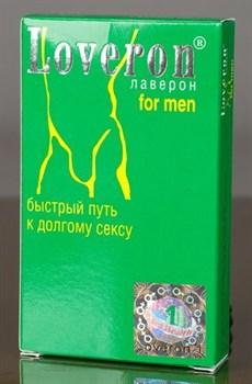 БАД для мужчин  Лаверон  - 1 капсула (500 мг.)