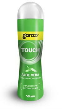 Заживляющая смазка на водной основе Ganzo Aloe Vera - 50 мл.