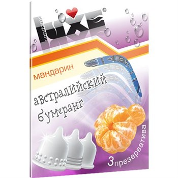 Презервативы Luxe  Австралийский Бумеранг  с ароматом мандарина - 3 шт.