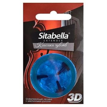 Насадка стимулирующая Sitabella 3D  Классика чувств