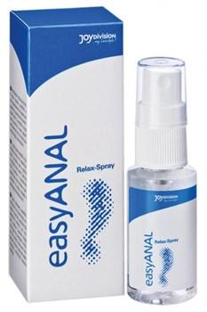 Расслабляющий анальный гель easyANAL Relax-Spray - 30 мл.