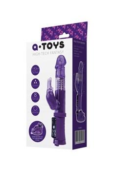 Фиолетовый вибратор с вращением бусин, клиторальным зайчиком и надёжной присоской