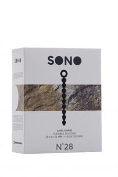 Чёрная анальная цепочка Anal Chain No.28 - 24,5 см.
