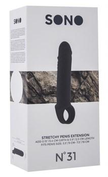 Чёрная удлиняющая насадка Stretchy Penis Extension No.31